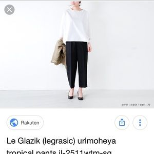 Oversized slacks / trousers